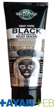 ماسک لجنی زغال سیاه هالیوود استایل