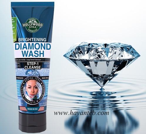 ژل شست و شوی صورت الماس هالیوود استایل
