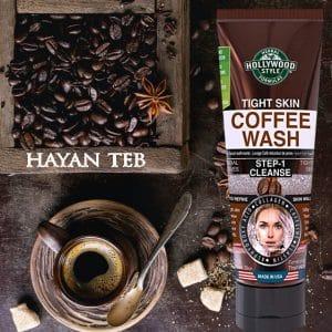 ژل شست و شوی قهوه هالیوود استایل