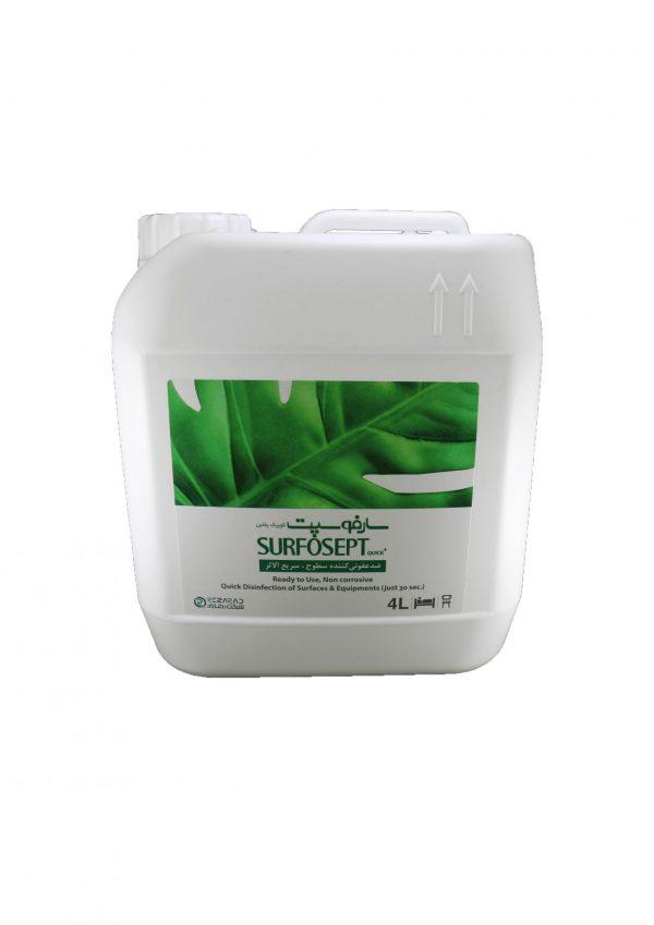 محلول ضد عفونی کننده دستگاه ها