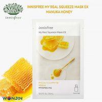 ماسک ورقه ای عسل